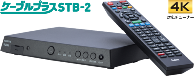 STB-2